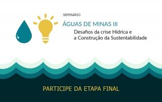 Forum-das-AguasIII